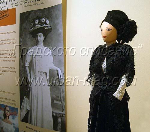 Дамски костюм от 1890 г.