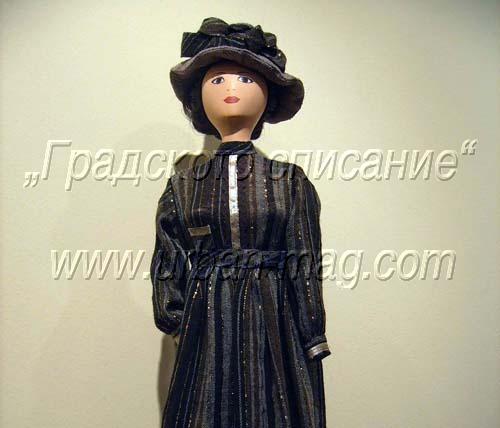 Всекидневна арменска рокля, 1890 г.