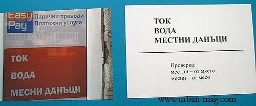 Изложба на Марияна Рухова за правописа.