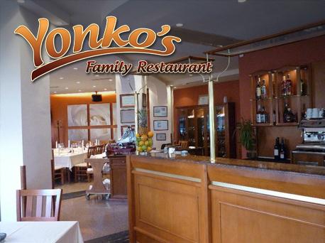 Ресторант Yonko`s