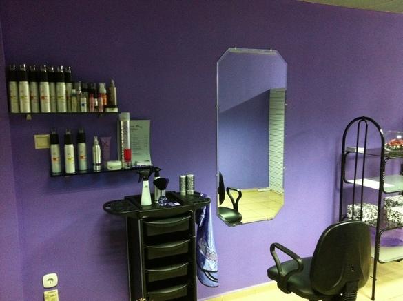 Beauty Studio Different