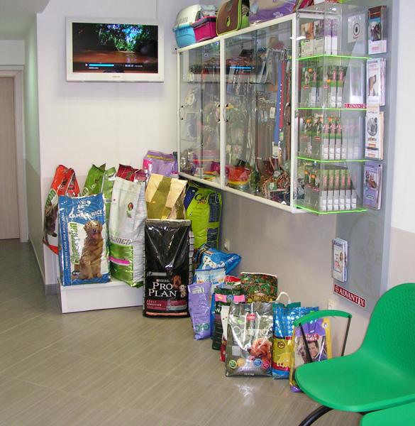 Ветеринарен център Ултравет