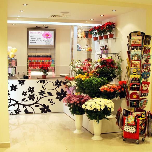 Flower shop - магазин за цветя и опаковане на подаръци