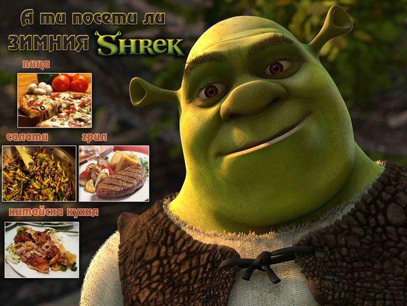 Детски парти клуб Shrek