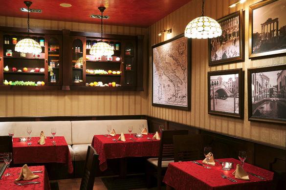 Ресторант Прего