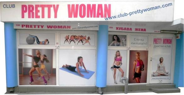 Sport Club Pretty Woman