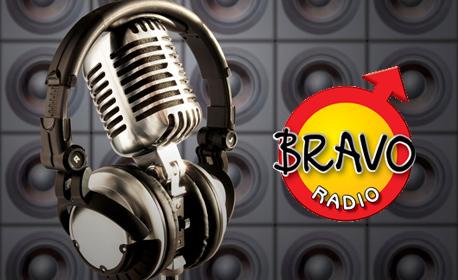 Радио Браво