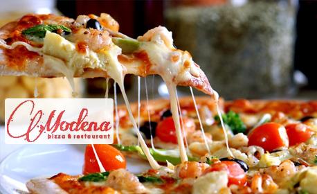 Пица-ресторант Модена