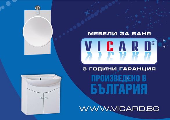 Vicard Systems