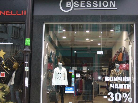 Магазин Obsession