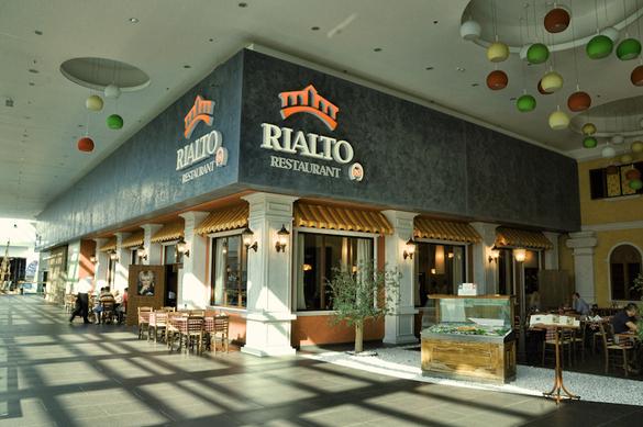 Ресторант БМ Риалто
