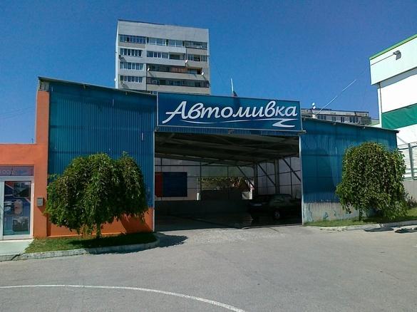 Автомивка Viva