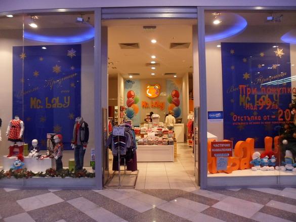 Mc.Baby - магазин за детски дрехи