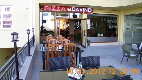 Пицария Da Vinci West