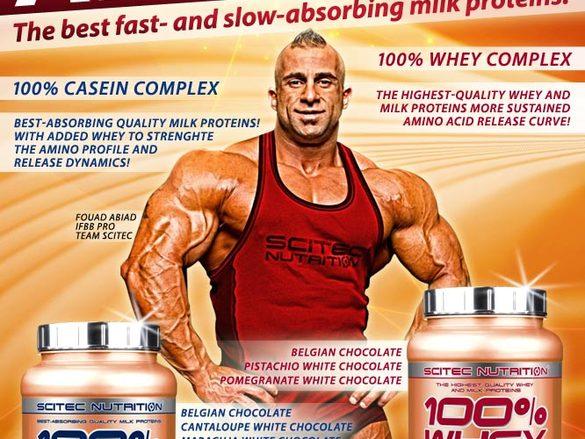 Жълто - хранителни добавки и аксесоари