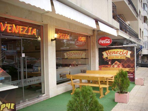Пицария Venezia