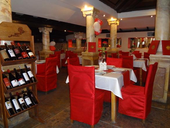 Турски ресторант Benim