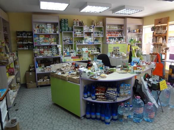Магазин Траке
