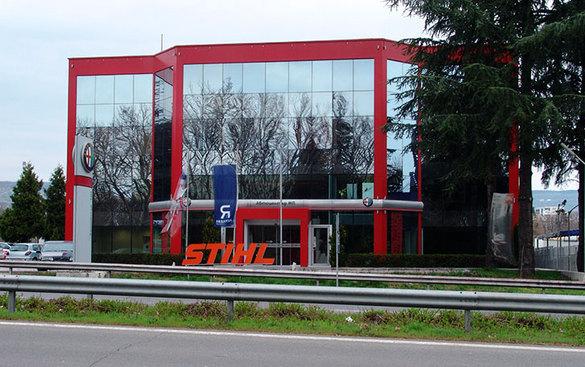 Търговско-сервизен комплекс Stihl и Viking