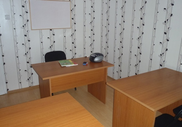 Учебен и детски център Аврора