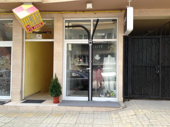 Магазин за дрехи Eternity Fashion Style