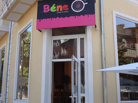 Сладкарница Bene