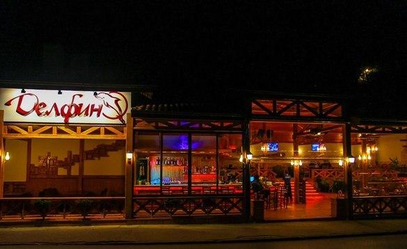 Ресторант Делфин