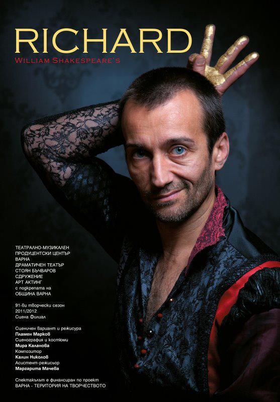 """ДТ """"Ст. Бъчваров"""" - Варна"""