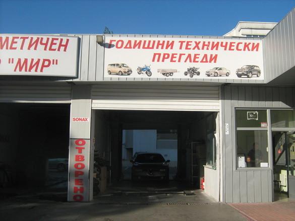 Test & Drive