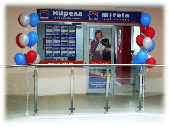 Агенция за недвижими имоти Мирела