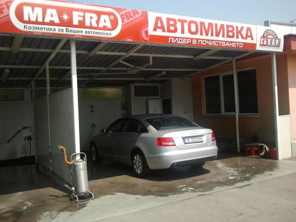 Автомивка СБ Кар