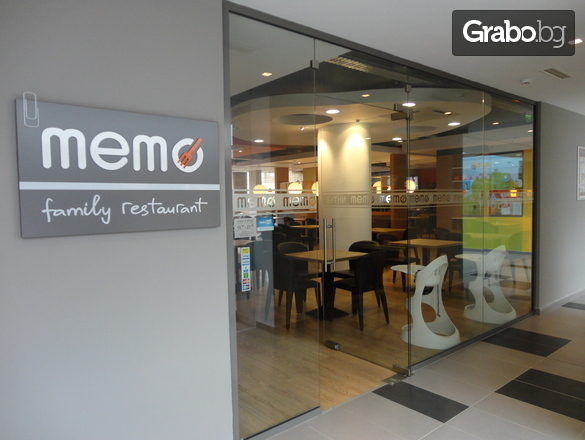 Ресторант Memo