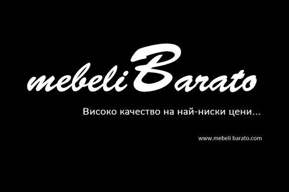 Мебели Barato