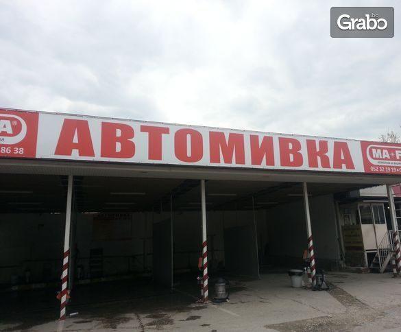Автомивка Сима Кар