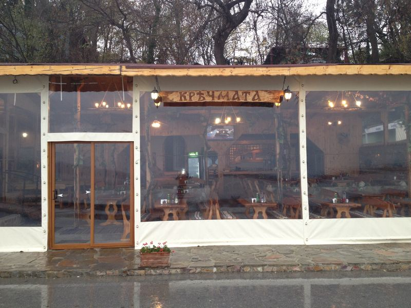 Ресторант Кръчмата