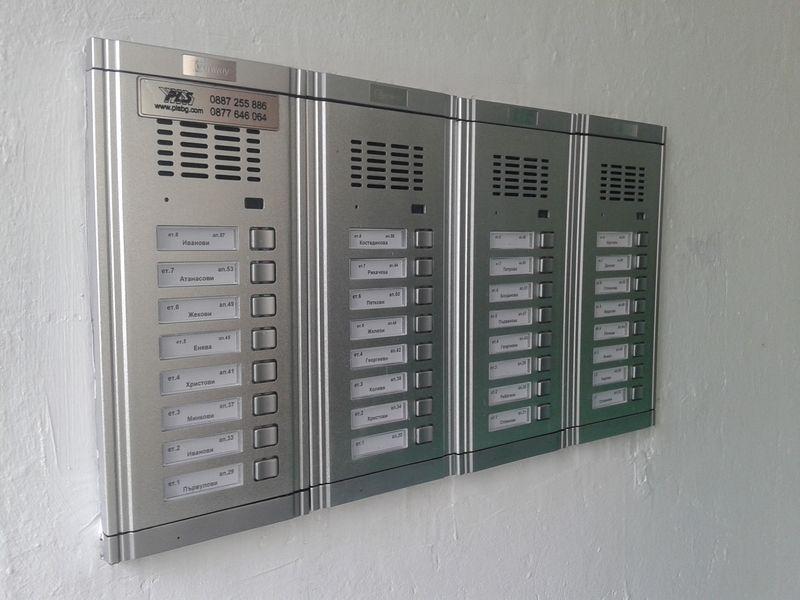 Домофонни системи и охранителна техника