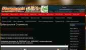 Онлайн магазин за моторни масла филтри и авточасти.