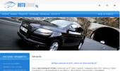 Аутотрейд БГ - Автомобилни лампи, акумулатори, чистачки