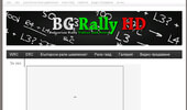 BG Rally HD