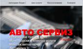 Автосервиз в София, технически прегледи