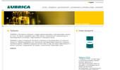 Лубрика ООД - смазочни продукти и индустриални масла