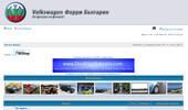 Volkswagen Форум България