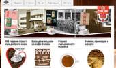 Официален вносител на кафе Каляри за България - МТС Груп