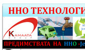 Авто газови уредби в гр. кърджали