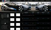 Автомобили нов внос, автомобили втора употреба, автосалон внос автомобили