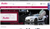 Тунинг магазин и едрогабаритни авто части