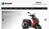 Benelli - скутери и мотори, официален представител Велона България