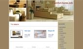 Каталог мебели за дома, офиса, хотела