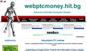Реални пари от интернет - сигурно и лесно!