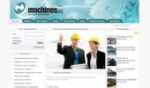 Machines.bg - Онлайн пазар за машини втора употреба